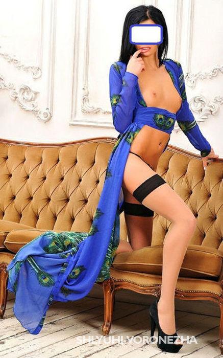 Проститутка Виталия